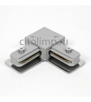 096-002-0002 Соединитель шинопровода угловой Серебро  IP20