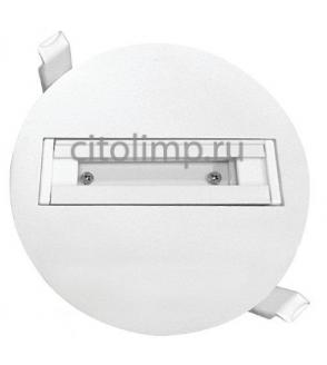 098-001-0001 Встраиваемый шинопровод Белый  IP20