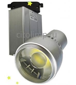 HL820L Светодиодный трековый светильник 25W 4200K Серебро*** 25Вт. 995Лм. IP20