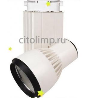 HL820L Светодиодный трековый светильник 25W 4200K Белый*** 25Вт. 995Лм. IP20
