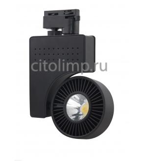 HL821L Светодиодный трековый светильник 23W 4200K Черный 23Вт. 1511Лм. IP20