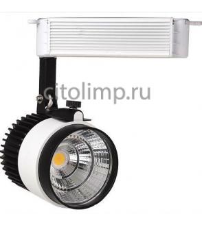 HL822L Светодиодный трековый светильник 23W 4200K Серебро 23Вт. 1315Лм. IP20