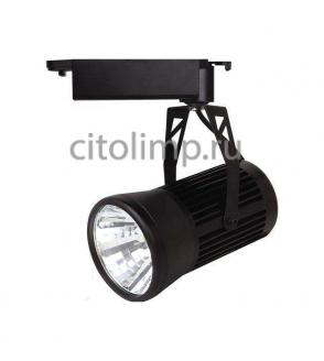 HL825L Светодиодный трековый светильник 20W 4200K Черный*** 20Вт. 1600Лм. IP20