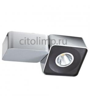 HL826L Светодиодный трековый светильник 23W 4200K Серебро 23Вт. 1560Лм. IP20
