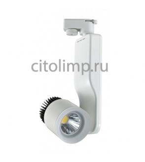 HL832L Светодиодный трековый светильник 23W 4200K Белый 23Вт. 1550Лм. IP20