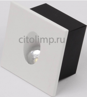 HL957L Лестничный светильник 1*3W 4000К Матхром IP 20 ☼3Вт.