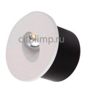 HL958L Лестничный светильник 1*3W 4000К Матхром IP 20 ☼3Вт.