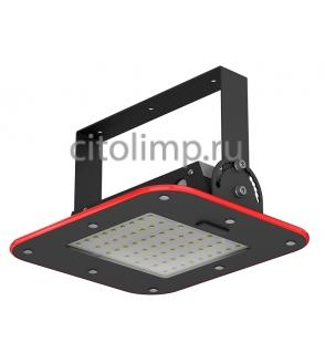Промышленный светодиодный светильник КEDR (СБУ), 50Ватт,  6500Люмен,  IP67