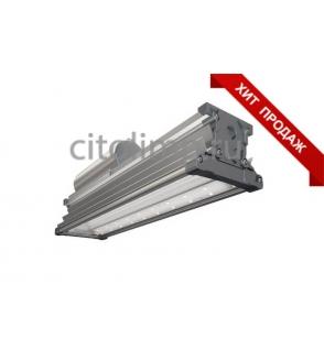 Уличный светодиодный светильник tl-street 50 pr (д), 47Вт.,  4327Лм.,  IP67