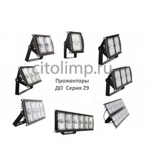 Уличный светодиодный светильник ДО 29-50-023 D4, 49Вт.,  5900Лм.,  IP67