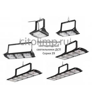 Уличный светодиодный светильник ДСП 29-100-043, 102Вт.,  11300Лм.,  IP67