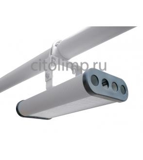 Промышленный светодиодный светильник Модуль, универсальный У-1, 32Вт.,  4200Лм.,  IP67