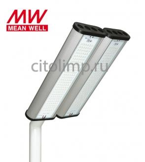 Уличный светодиодный светильник Модуль, консоль К-2, 128Вт.,  16800Лм.,  IP67