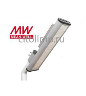 Уличный светодиодный светильник Модуль, консоль К-1, 96Вт.,  12600Лм.,  IP67
