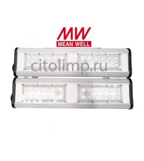Уличный светодиодный светильник Модуль Прожектор , У-2, 128Вт.,  16800Лм.,  IP67